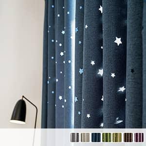 大人気の彫り出した星柄シリーズの遮光ドレープカーテン