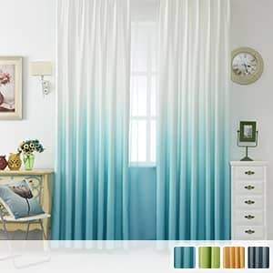 美しいグラデーションカーテン