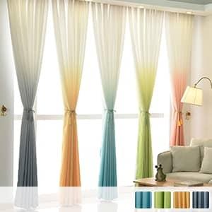 美しいグラデーションドレープカーテン